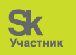 sk_uchastnik