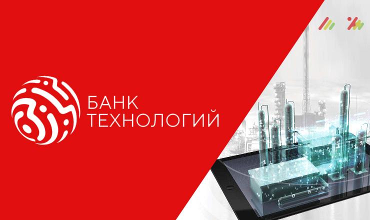 SODIS Building Банк Технологий Москвы
