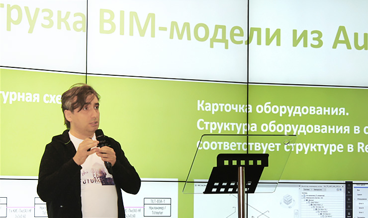 Выступление Андрея Шахраманьяна на конференции «Цифроград-2021»
