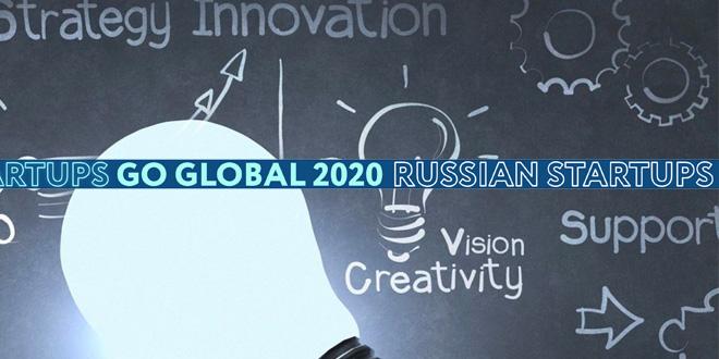 СОДИС Лаб начал своё участие в программе GoGlobal