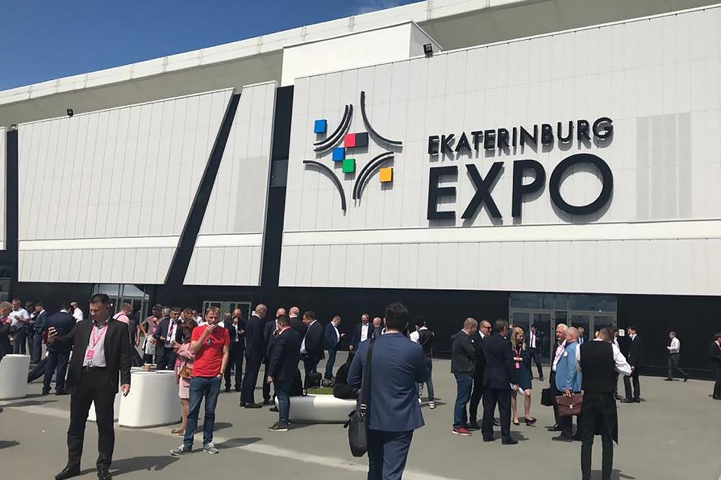 СОДИС Лаб на Международной промышленной выставке «Иннопром» в Екатеринбурге