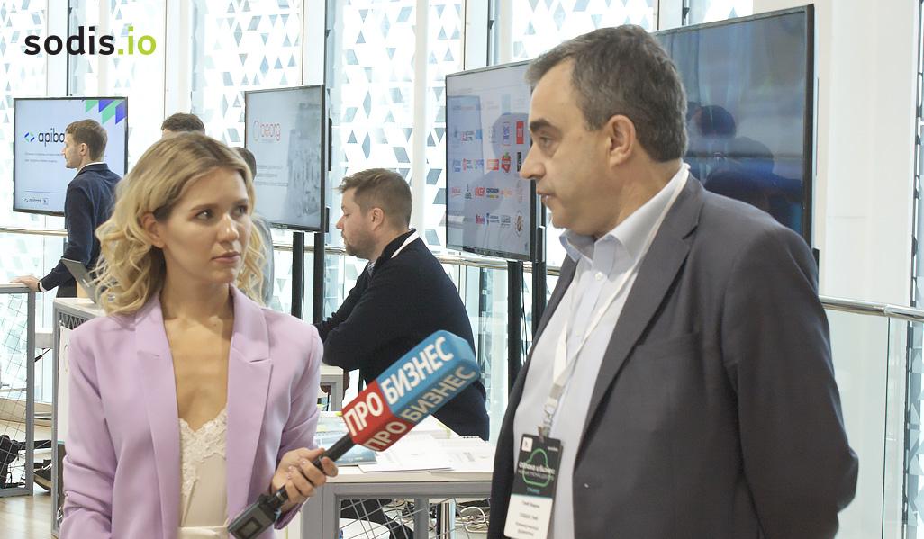 облачная платформа SODIS.IO на конференции «Облака и бизнес: новые точки роста» в Сколково