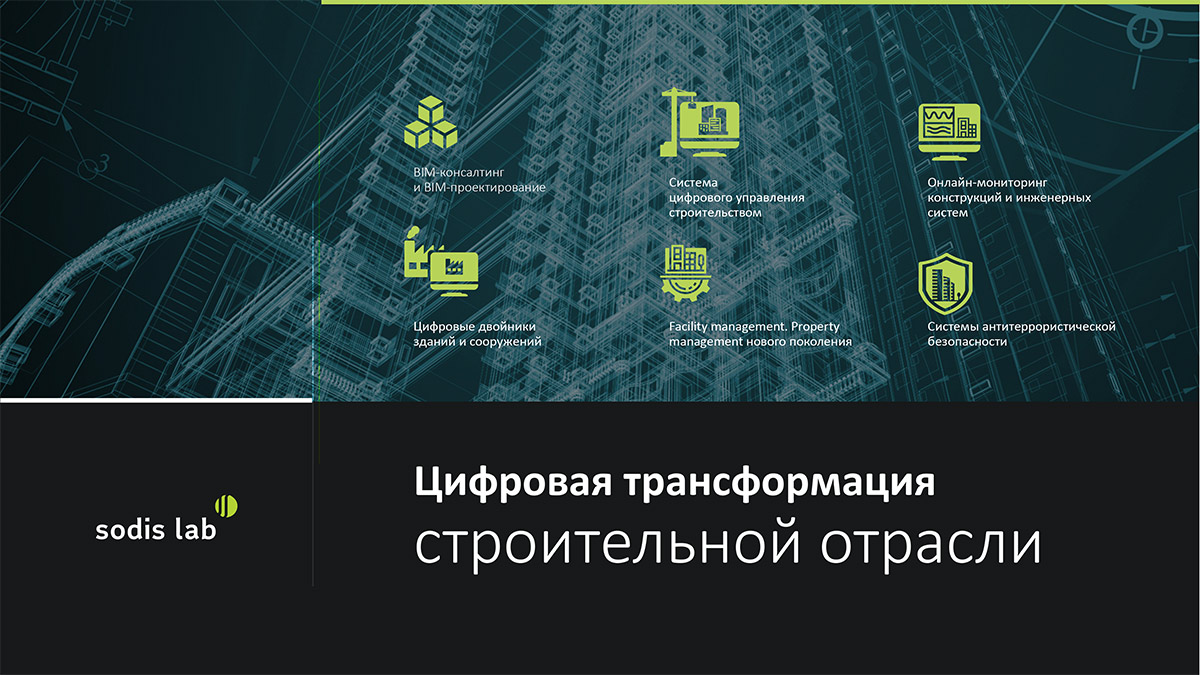 sl-products-presentation