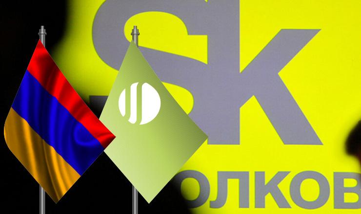 Skolkovo: Andrey Shakhramanyan presented SODIS Lab's technologies to the president of Armenia